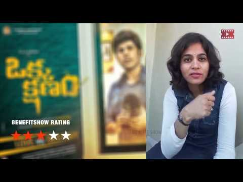 Okka Kshanam Movie Review | Allu Sirish | Surabhi | Vi Anand