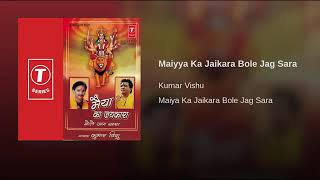 Teri Maya ka na jane koi paar O Maiya Rani Tu Hi Jane - Kumar Vishu‬‏ - Download this Video in MP3, M4A, WEBM, MP4, 3GP
