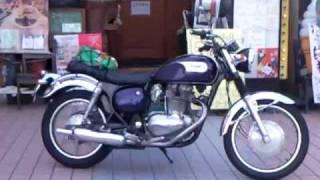 Kawasaki ESTRELLA 250 Motorcycle Race りょうさん
