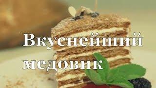 Как приготовить медовый торт. 4 способа приготовить медовый торт