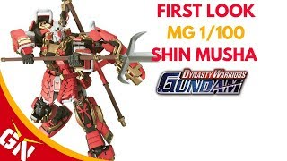 First Look: MG 1/100 Shin Musha Gundam