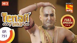 Tenali Rama - Ep 751 - Full Episode - 1st September 2020