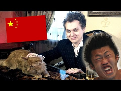 Хованский - Батя в здании по-Китайски! ЛОООЛ! (РППК)