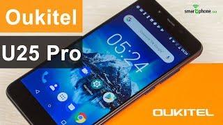 Смартфон Oukitel U25 Pro 4/64GB Black от компании Cthp - видео 1