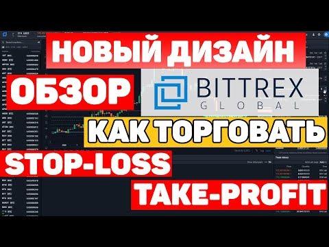 Заработок биржа криптовалют