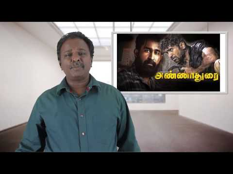 Annadurai Movie Review – Anna Durai – Vijay Antony – Tamil Talkies
