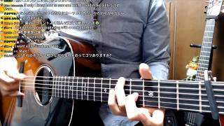 Guitar Streaming! 新PCより