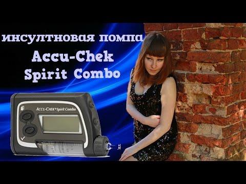 Humulin NPH acquistare a Nizhny Novgorod