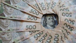 Украина в рейтинге стран мира с самым высоким риском дефолта: чем будем отдавать долги в 2018 году?
