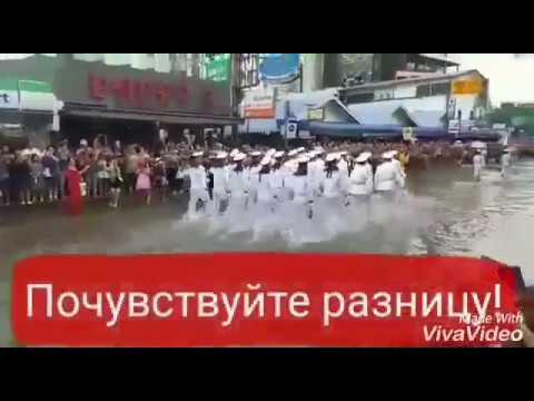 Визит в Корею американских и российских моряков