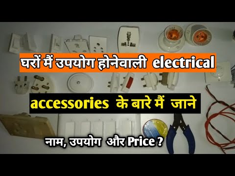 Electrical Wiring Accessories At Best Price In India