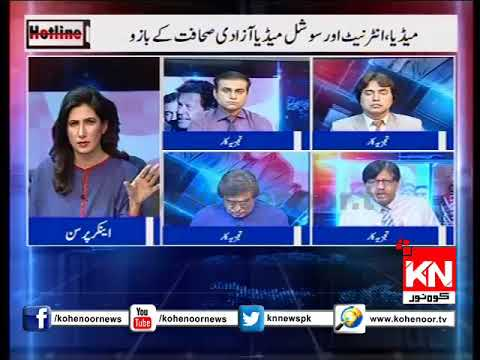 Hotline 03 05 2018 Political parties in struggle to cash Election 2018.