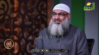 إلتماس العلم عند الأصاغر ح 20 برنامج إقتربت الساعة مع فضيلة الشيخ مسعد أنور