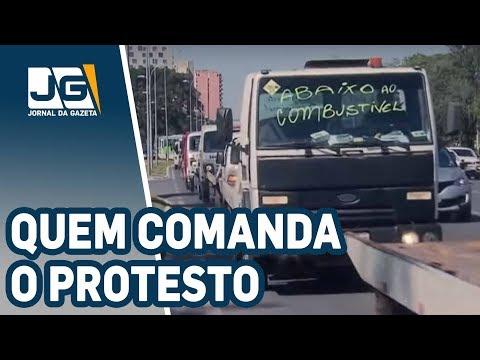 Saiba quem comanda o protesto que parou o Brasil