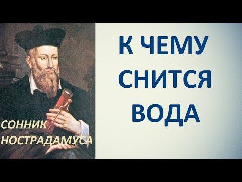 Славянские обереги и талисманы описание