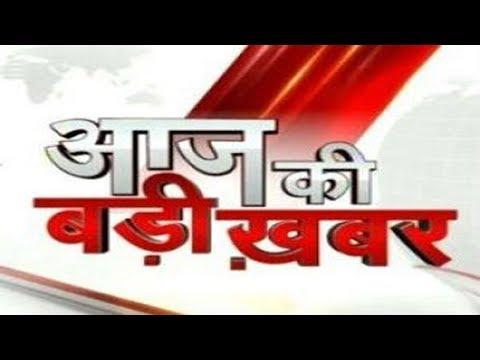 आज दिन भर की सबसे बड़ी ख़बरें | Today top 20 News | गणतंत्र दिवस स्पेशल
