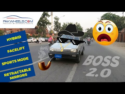 Boss 2.0 | Suzuki Mehran | Comedy Review | PakWheels