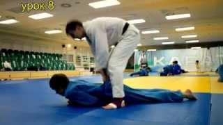 Дзюдо.kansetsuwaza (関節技):болевые приёмы.Фильм№2.