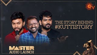 The Master Lyricists | MASTER Audio Launch | Sun TV