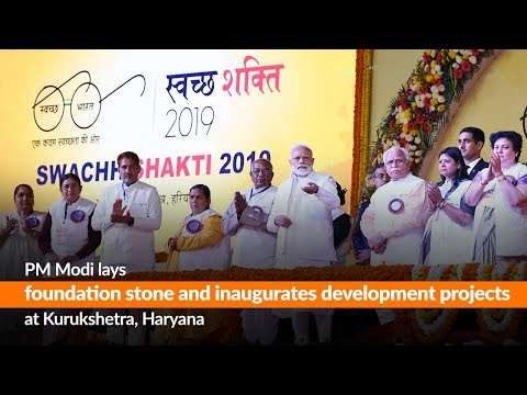 PM Modi lays foundation stone and inaugurates development projects at Kurukshetra, Haryana