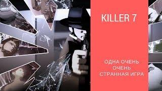 ПК Геймеры Получат Эксклюзив с PS!