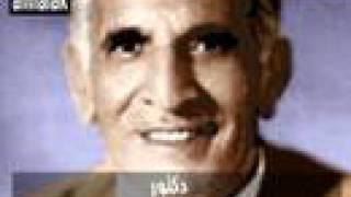 تحميل اغاني المنلوجست الاستاذ عزيز علي - منلوج دكتورIRAQI SONG MP3