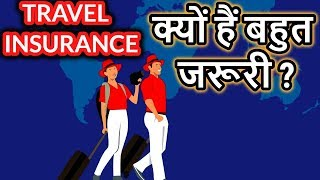 WHY TRAVEL INSURANCE IS VERY IMPORTANT ? HOW TO TAKE TRAVEL INSURANCE