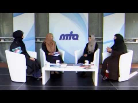 Der Weg zur Ahmadiyya - Muslimas berichten beim MTA German Webstream