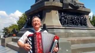 Севастопольское танго