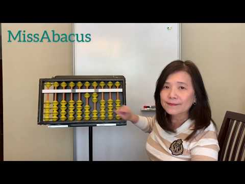 Abacus Mental Math Ep.4 - Adding and subtracting numbers on the Abacus without rules (中文 sub)