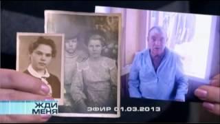 долгожданная встреча спустя 67 лет в
