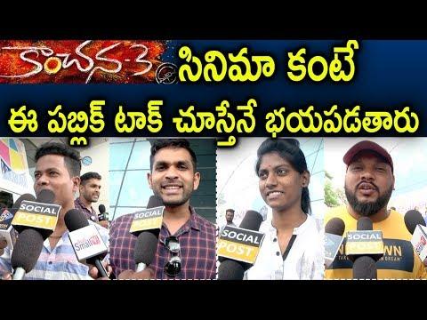 Kanchana 3 Movie Public Response || kanchana 3 Public Talk | Lawrance | Socialpost