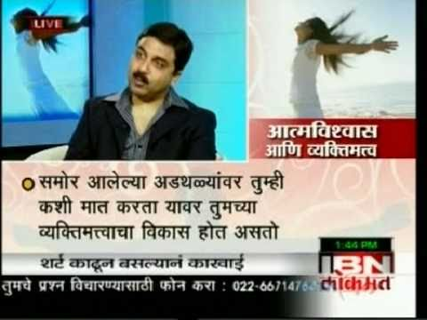 Pathik Sameer Surve IBN Lokmat Interview 1