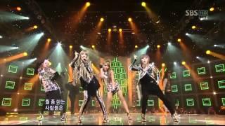 2NE1_0717_I AM THE BEST_SBS Popular Music_No.1 of the Week