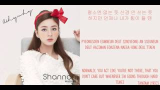 Why Why - Shannon Lyrics [Han,Rom,Eng]