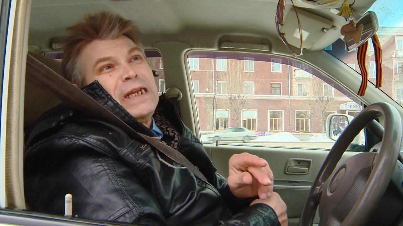 Таксист-инвалид 30 лет за рулём