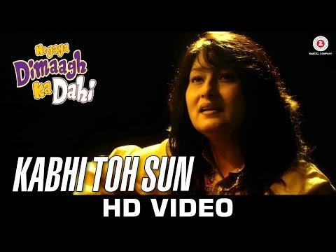 Kabhi Toh Sun