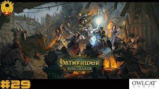 pathfinder kingmaker jaethal quest - Kênh video giải trí dành cho