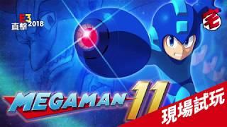 Mega Man 11/ROCKMAN 11實機上手玩(PS4/Xbox One/Switch)【E3 2018直擊】|01宅民黨