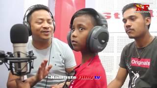 भाईरल बाल गायक  Ashok Darji को जीवन यसरी फेरियो  | संगीतकार टंक बुढाथोकीले गराए गीत रेकर्ड