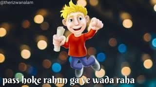 exam status for whatsapp in hindi download - मुफ्त ऑनलाइन