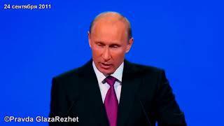 Путин запускает ипотеку 7%   Это твоя новая доступная квартира   Pravda GlazaRez