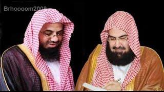 القرآن الكريم كاملاً بصوت الشيخ السديس والشريم  - الجزء الأول  Sudais and Shuraim Complete Quran 1