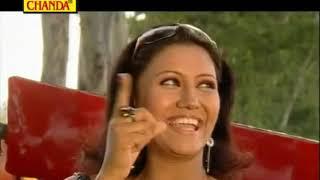 Chal prem nagar jayega   Chanda   720p - YouTube
