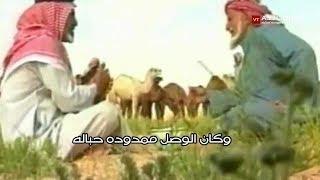 تحميل اغاني عسى الله يسقي أيام البساطه أول شيلة تتجاوز المليون مشاهد في اليوتيوب MP3