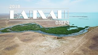 Базы отдыха и рыбалка на озере балхаш