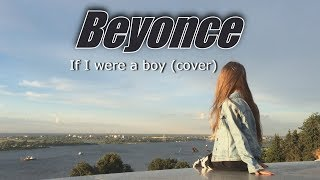 BEYONCE - If I were a boy (cover by Алиса Трифонова from LOLLIPOPS BAND)
