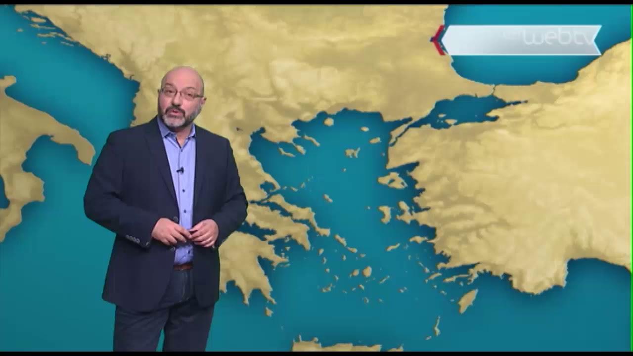 ΔΕΛΤΙΟ ΚΑΙΡΟΥ με τον Σάκη Αρναούτογλου 22.00 | 03/01/2020 | ΕΡΤ