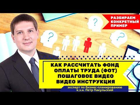 Сергей кашин форекс отзывы