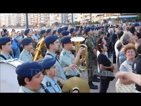 Η υποστολή της ελληνικής σημαίας στον Λευκό Πύργο ανήμερα της 19ης Μαΐου